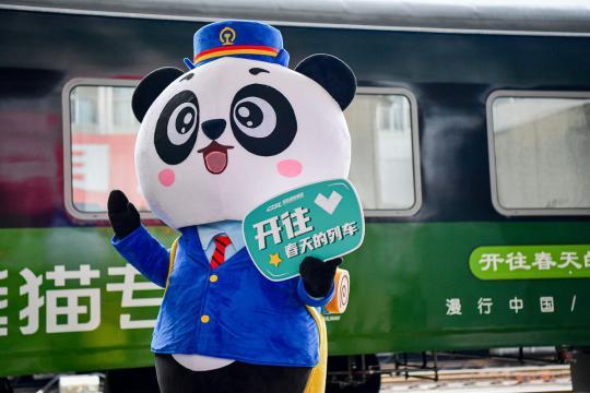 First panda-themed tourist train leaves Chengdu