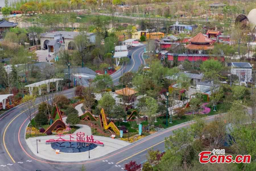 Int'l Horticultural Exposition opens in Yangzhou