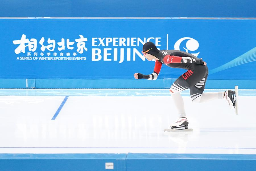 "Countdown to Beijing 2022 | ""Experience Beijing"" tests competition organization in rehearsals"