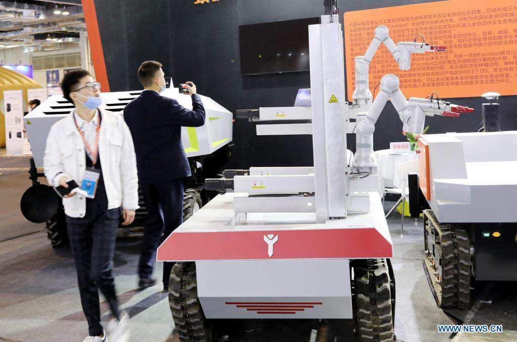 8th China (Shanghai) International Technology Fair kicks off