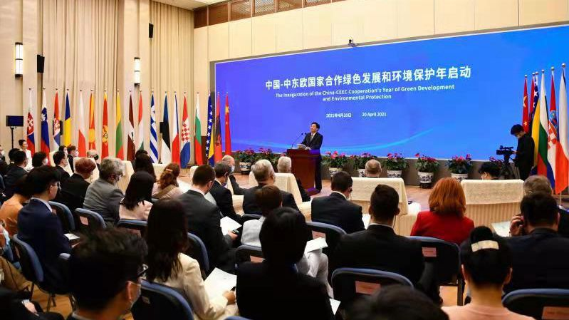 China, CEE countries pledge cooperation in environmental protection(图1)