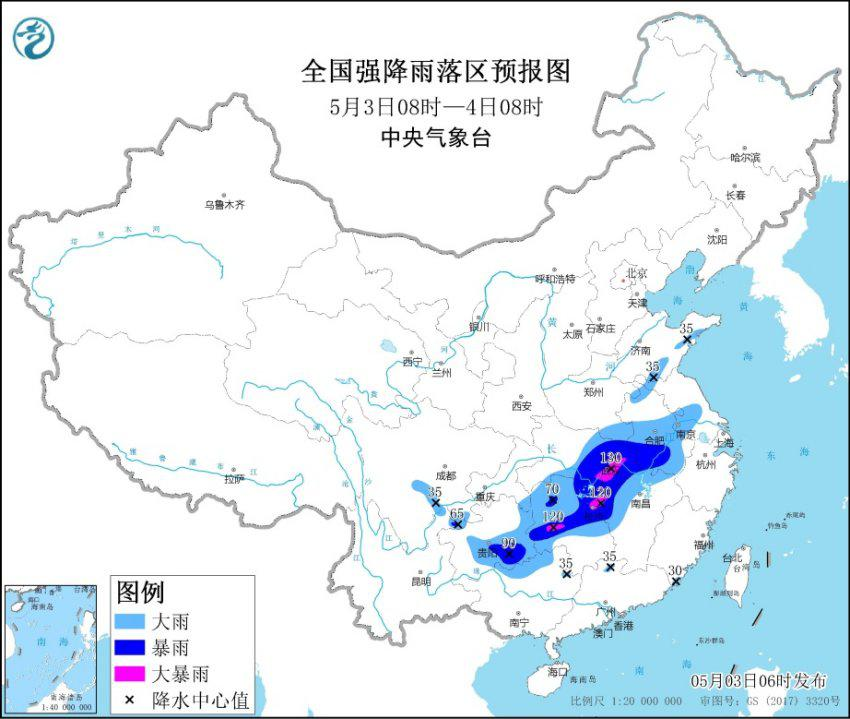 杏盛首页:暴雨蓝色预警:湖北东南部、湖南东北部和西南部等地局地大暴雨