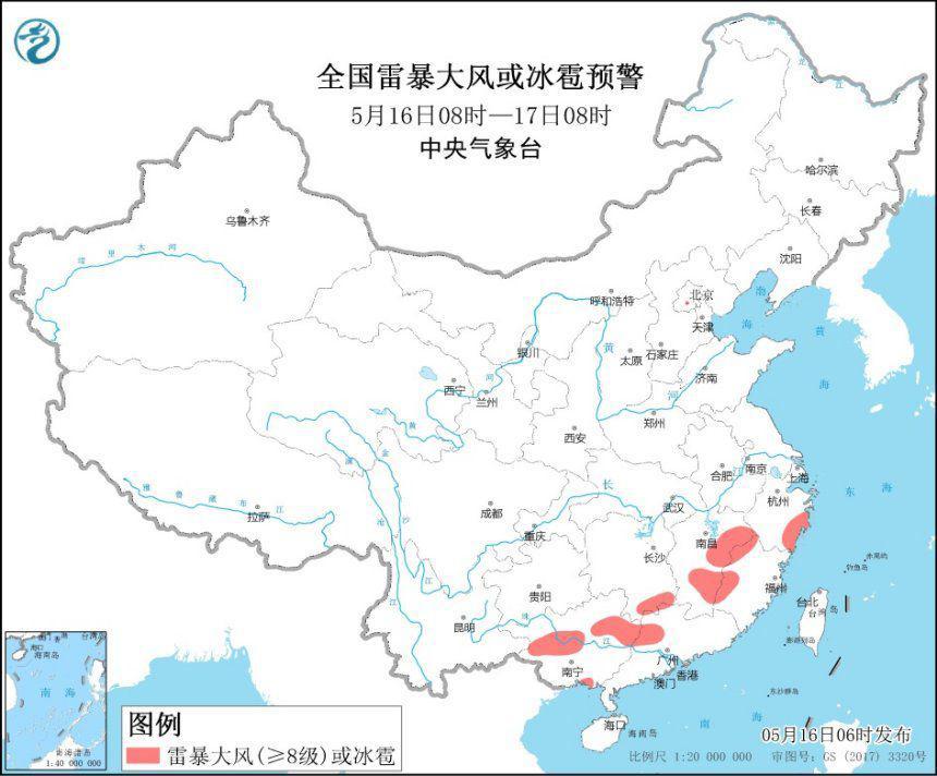 杏盛娱乐登录:强对流天气预警:6省份部分地区有雷暴大风或冰雹