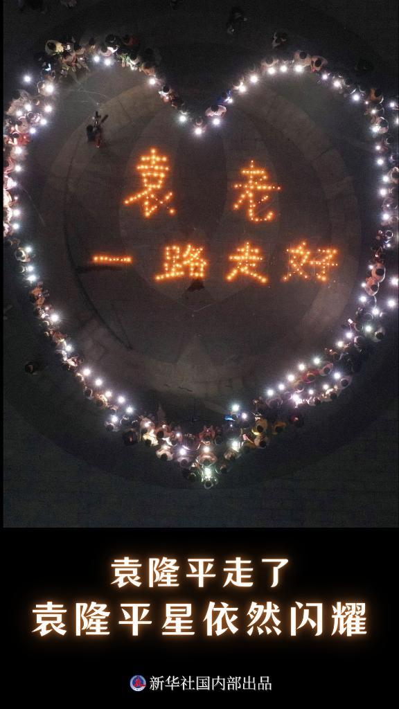 禾下乘凉梦 一梦逐一生插图(4)