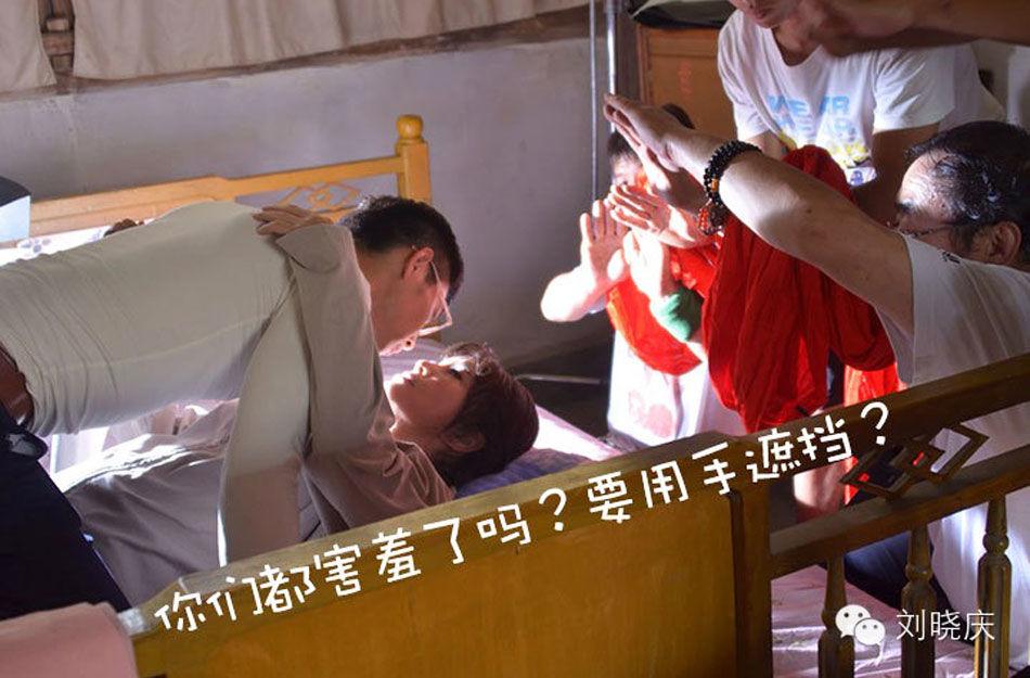 59岁刘晓庆拍床戏2小时 床塌了 图片频道