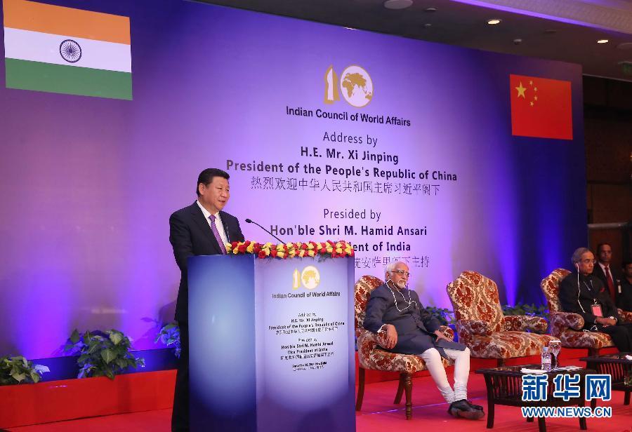 9月18日,国家主席习近平在印度世界事务委员会发表题为《携手追寻民族复兴之梦》的重要演讲。 新华社记者 庞兴雷 摄