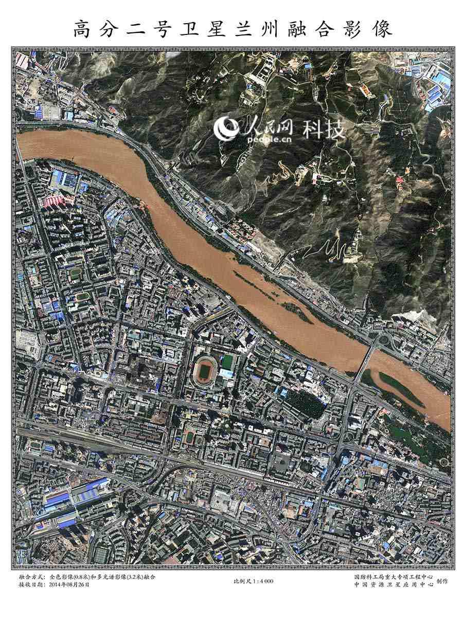 高清:高分二号首批亚米级高分辨率卫星影像图