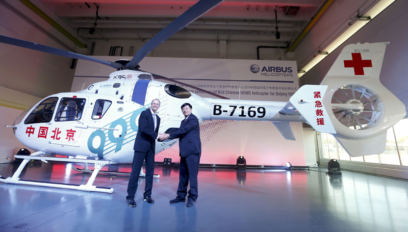 China gets first fully-equipped air ambulance