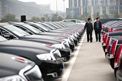 单价600万国产红旗车将承担APEC礼宾接待任务