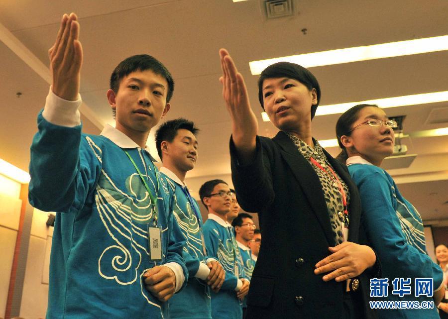 APEC领导人会议周志愿者培训开启