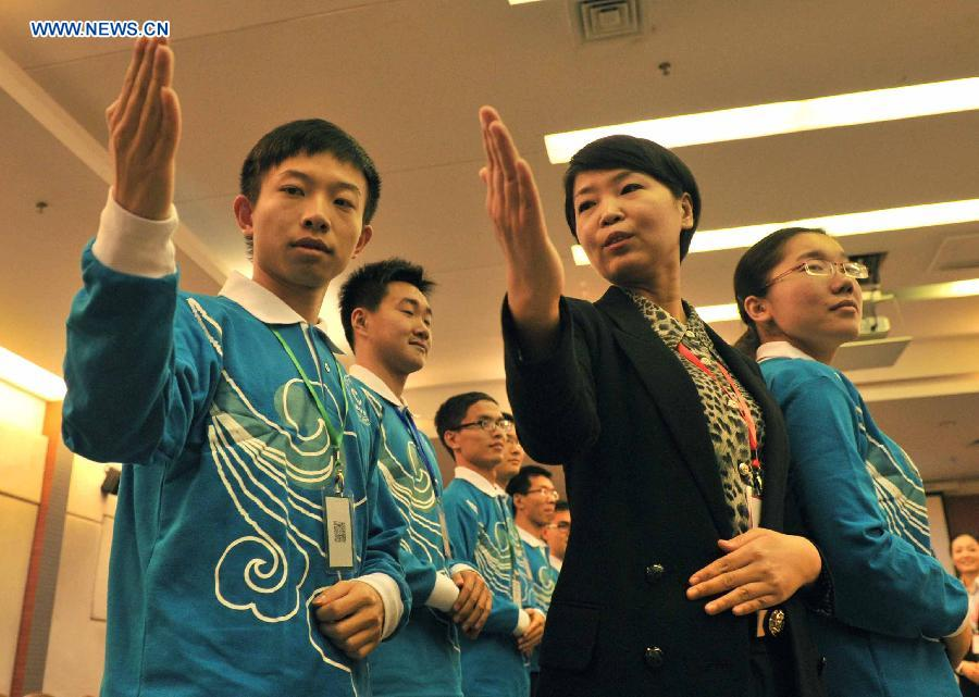 CHINA-BEIJING-APEC-VOLUNTEER-TRAINING (CN)