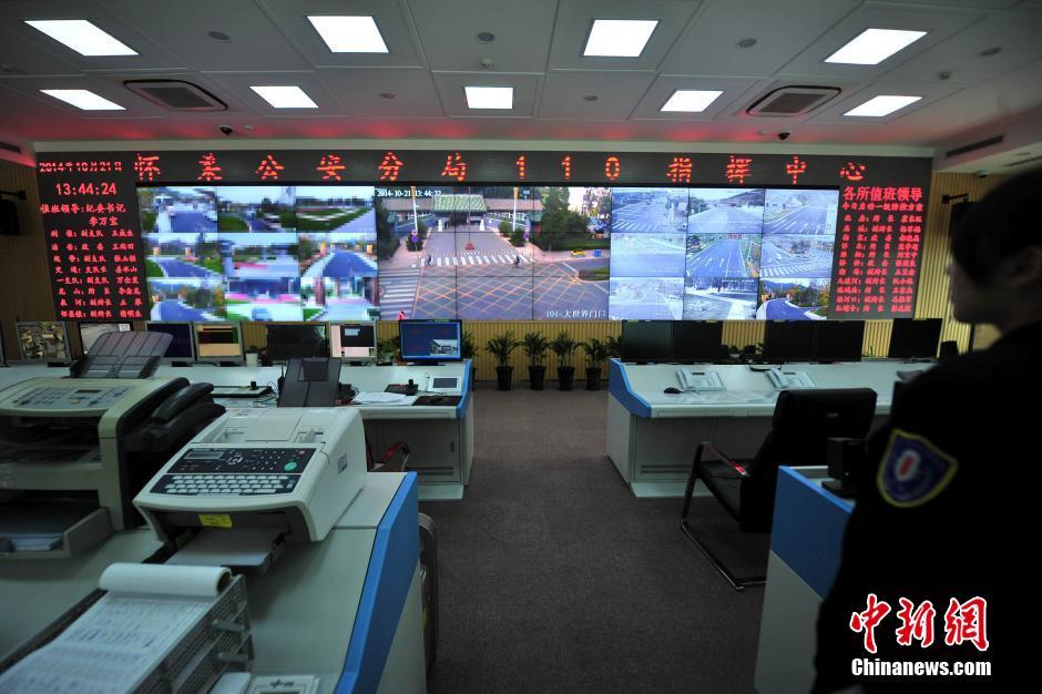 北京怀柔为保APEC安全新增千组人脸识别探头