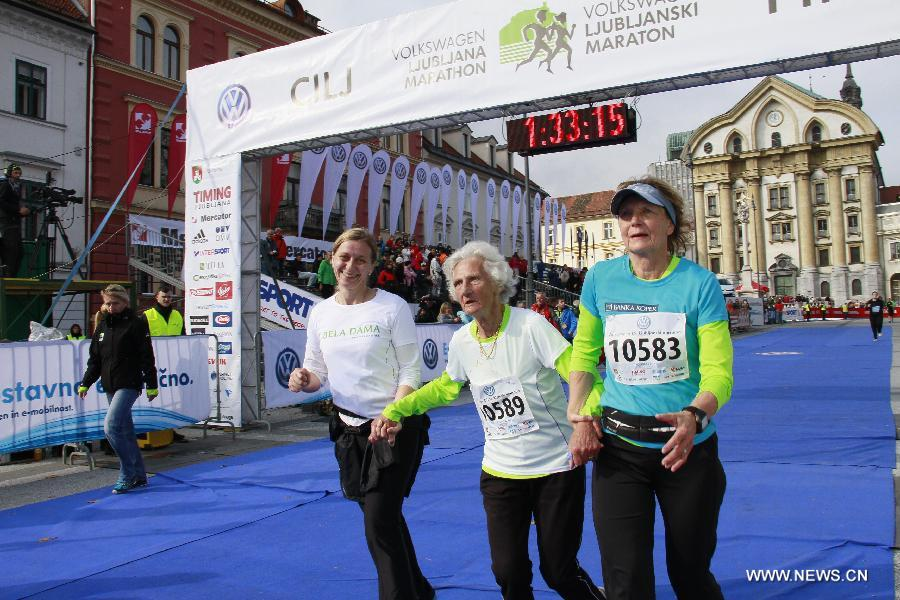 (SP)SLOVENIA-LJUBLJANA-MARATHON