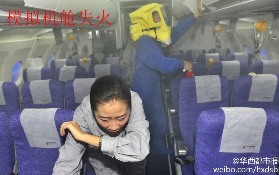 Asia\'s 1st \'air crash simulator\' debuts - People\'s Daily Online