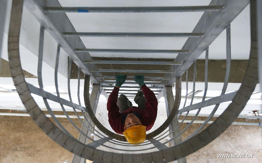Beijing water plant ready for water diversion project