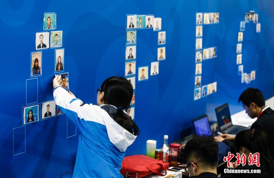 最后一次高官会在北京国家会议中心举行,拉开了今年APEC领导人图片