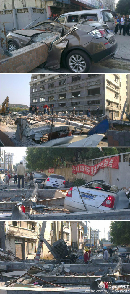 上海松汇路6层建筑外墙倒塌 恢复供电仍无时间表