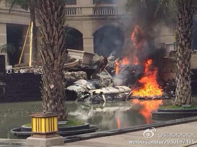 四川郫县一架飞行器掉落伤亡不详 或是直升机