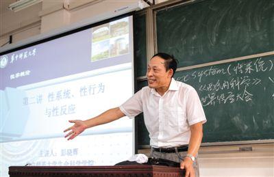 2014年9月24日,武汉华中师范大学性学教授彭晓辉在讲座。他研究性科学超过20年,曾受到过多次非议、质疑。近日,在广州性文化节的演讲台上遭一女子袭击。图/CFP