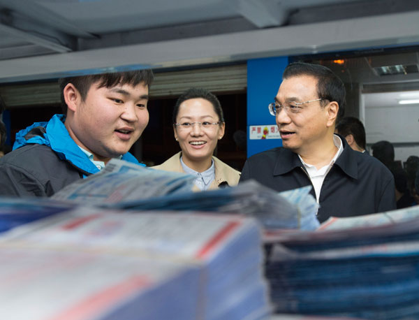 Li says virtual commerce can benefit real economy