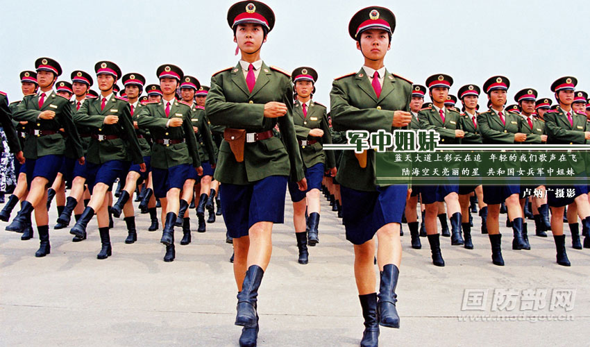 In photos: Bright and brave female soldier of PLA