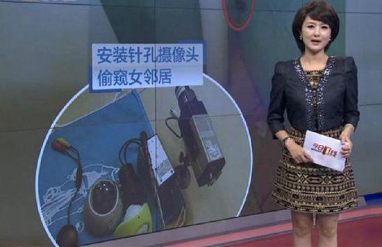 广东男子安针孔摄像头偷窥邻居姐妹花洗澡被拘