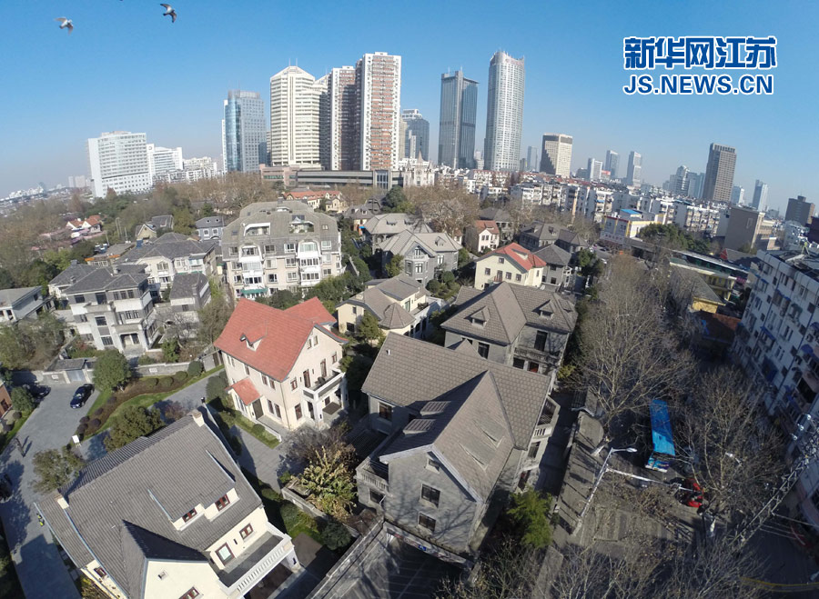Yihe Mansions in Nanjing