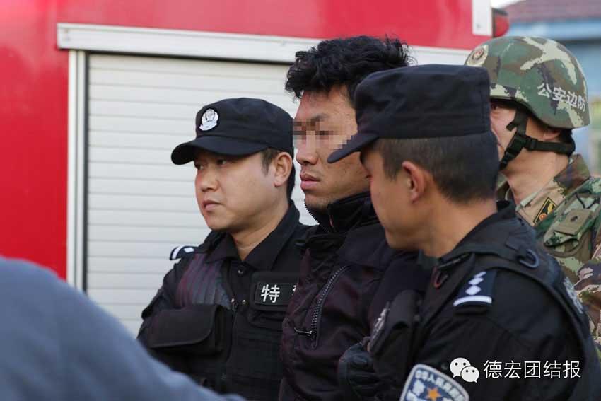犯罪嫌疑人被抓获。(图片来源:德宏团结报)