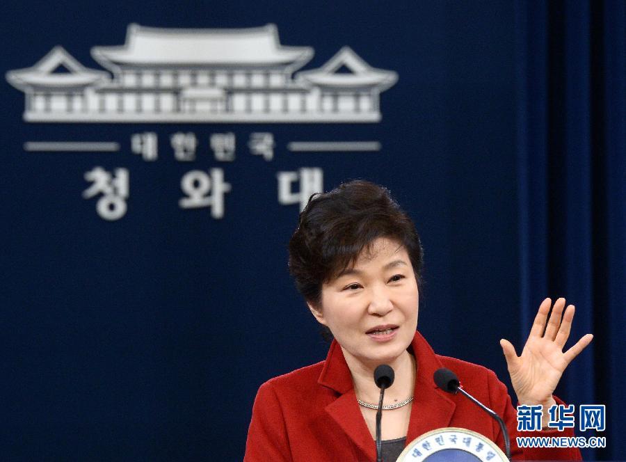 1月12日,在韩国首尔,韩国总统朴槿惠在新年记者会上发言。 新华社/纽西斯通讯社