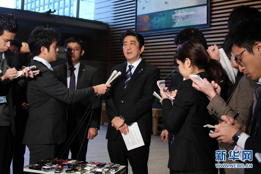 (国际)日本人质后藤健二疑似遇害视频在互联网公开
