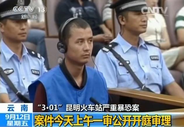 Kunming terrorist attack suspects nabbed in Indonesia