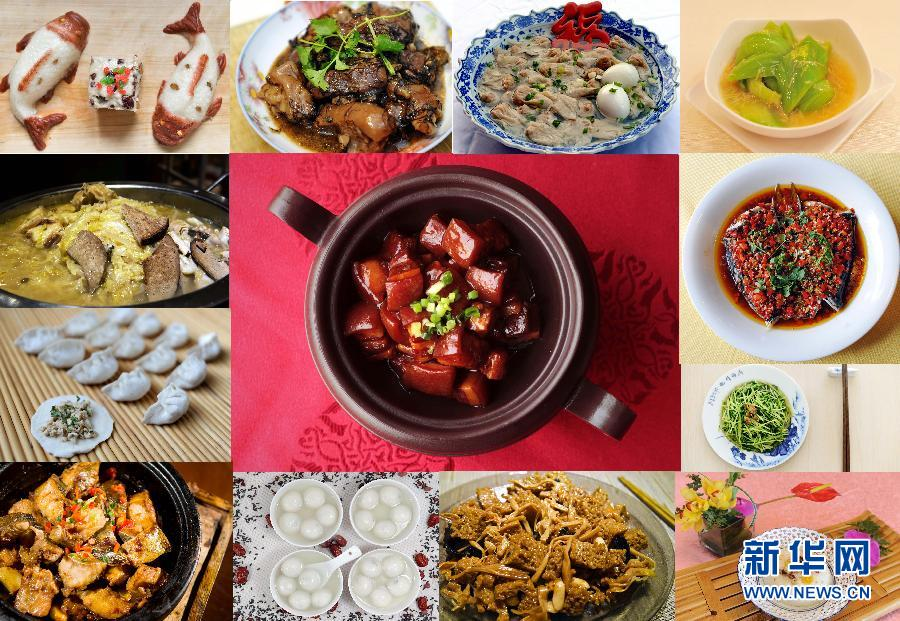 taste of chinese new year - Traditional Chinese New Year Food