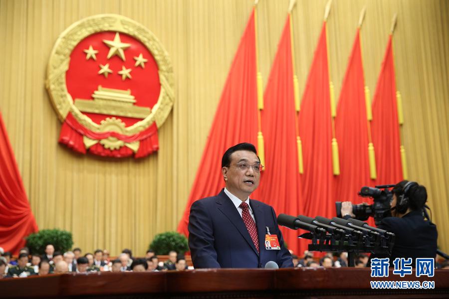 国务院总理李克强作政府工作报告。 新华社记者 庞兴雷 摄
