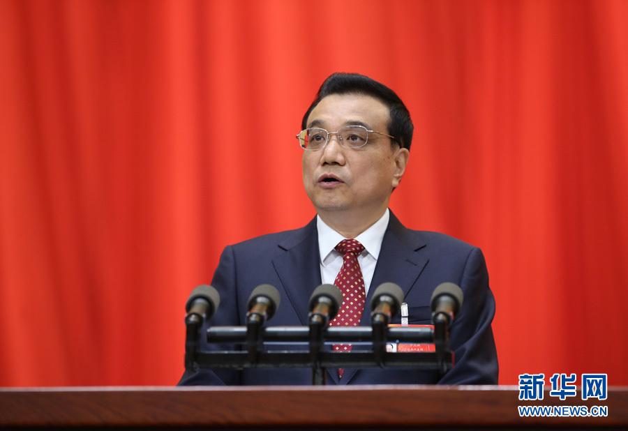 国务院总理李克强作政府工作报告。 新华社记者庞兴雷摄