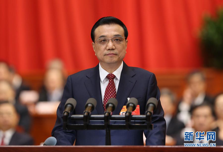 国务院总理李克强作政府工作报告。 新华社记者 黄敬文 摄