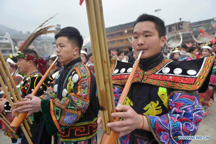 #CHINA-KAILI-LUSHENG CELEBRATION (CN)