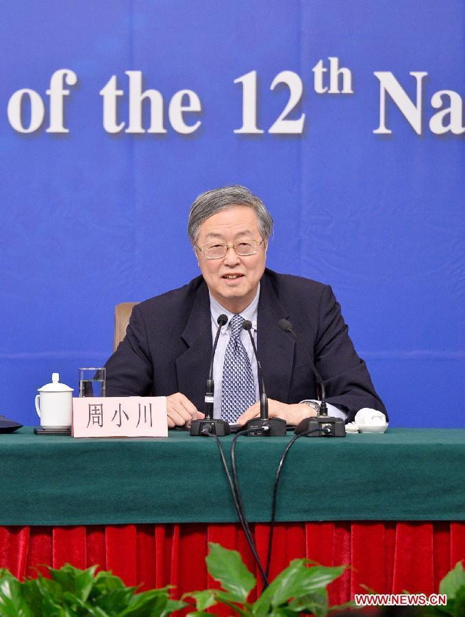 (TWO SESSIONS) CHINA-BEIJING-NPC--FINANCIAL REFORM-PRESS CONFERENCE (CN)