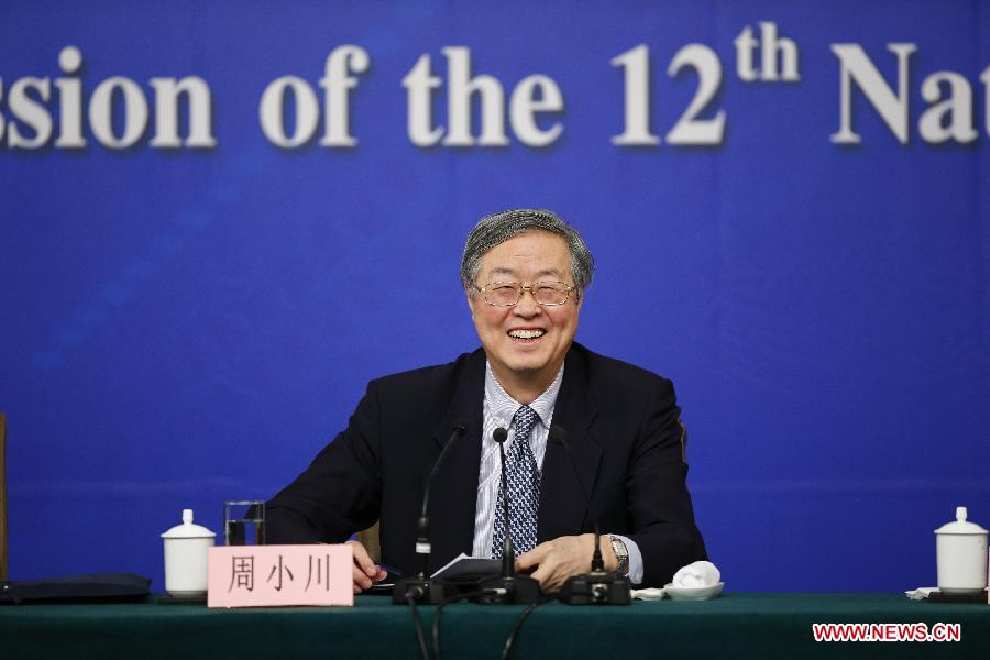 (TWO SESSIONS) CHINA-BEIJING-NPC-FINANCIAL REFORM-PRESS CONFERENCE (CN)