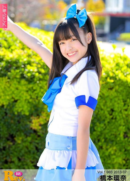 日本16岁女星被赞