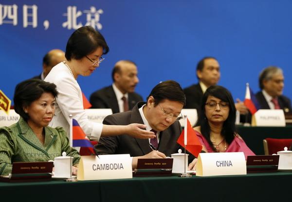 Six Western economies apply to join AIIB