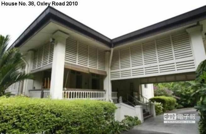 李光耀位在新加坡Oxley路38号的房子