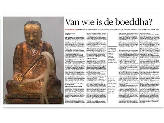 肉身佛像荷兰藏家:佛像若属于中国 愿意归还