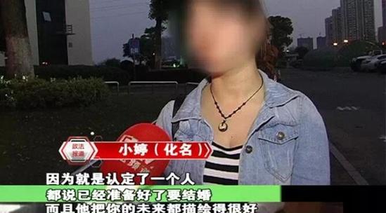 男子同时交17个女友 生病时被包围探望(图)