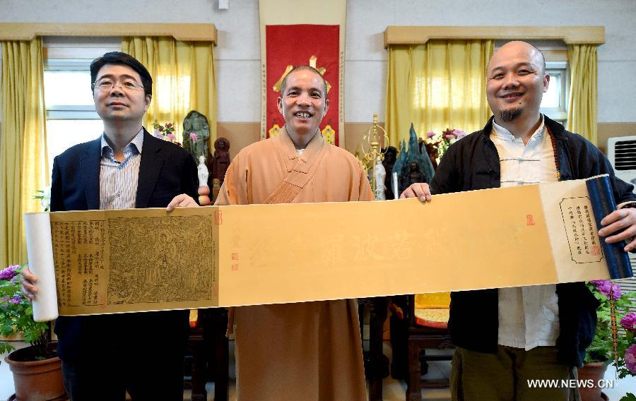 Wei on Friday presented woodblock copies of Diamond Sutra and Journey to the West as gifts to Baima Temple or White Horse Temple, which is the first Buddhist temple in China and considered 'the cradle of Chinese Buddhism' by most believers.
