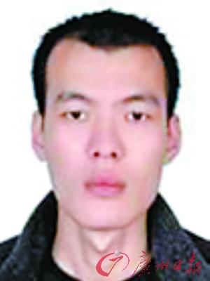 广东省公安厅悬赏通缉20名涉黑在逃人员(图)