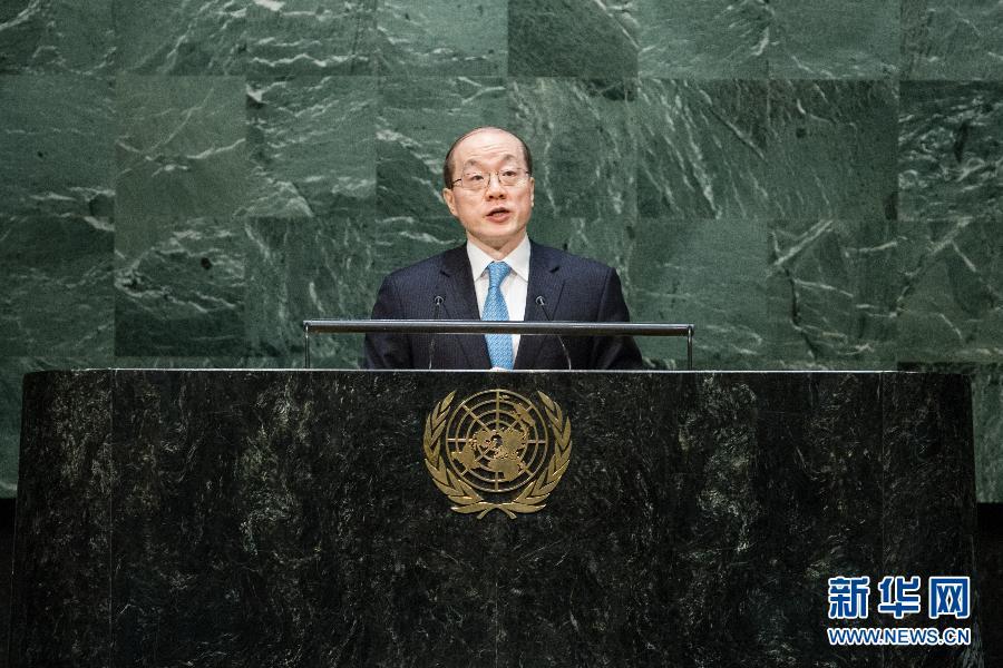 (国际)(2)联合国举行二战结束70周年纪念大会