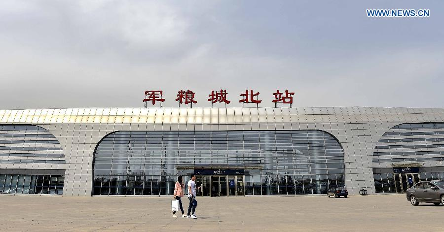 The 45.1-kilometer extension of the high-speed railway, linking Beijing, capital of China, and Tianjin, from the Tianjin Railway Station to the Yujiapu Station of the Tianjin Pilot Free Trade Zone is expected to be put into use in August.
