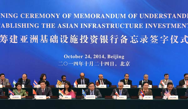 AIIB agrees on text as Japan's aid plan launched