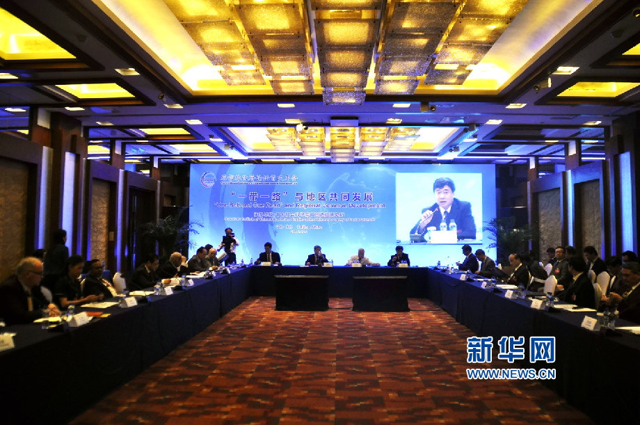The roundtable panel of the Non-governmental Forum of the First Annual Conference on Interaction and Confidence-Building Measures in Asia (CICA) was held Monday in Beijing, attracting government officials, experts, opinion leaders from nine countries and regions.
