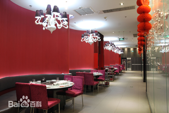 Haidilao, one of the 'top 10 catering brands in China' by China.org.cn.